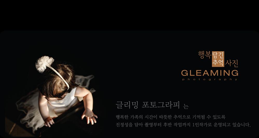 초대권_출력용-.jpg